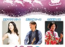 ケーナクリスマスライブのお知らせ